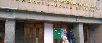 банкротство УралНИТИ